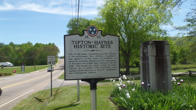 Tipton Haynes Historic Site