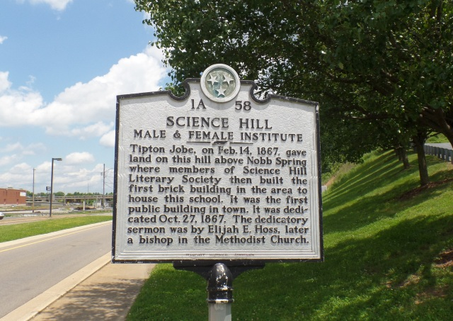 Science Hill Male & Female Institute
