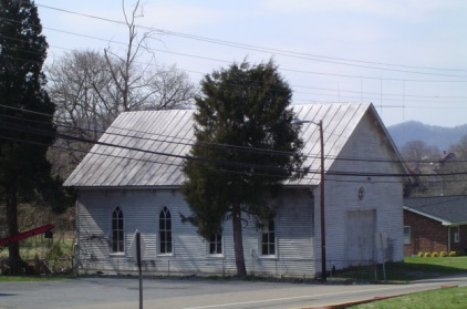 Fall Branch Baptist Church (congregation moved to a new building)