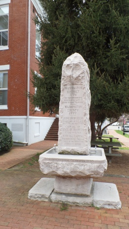 The Washington District marker, located on the courthouse grounds was erected in 1930 for the Jonesborough Sesquicennial.