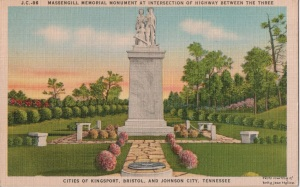 The Massengill Monument once stood downtown at the intersection of Roan Street and the Bristol Highway. It is now near the ballparks at Winged Deer Park.