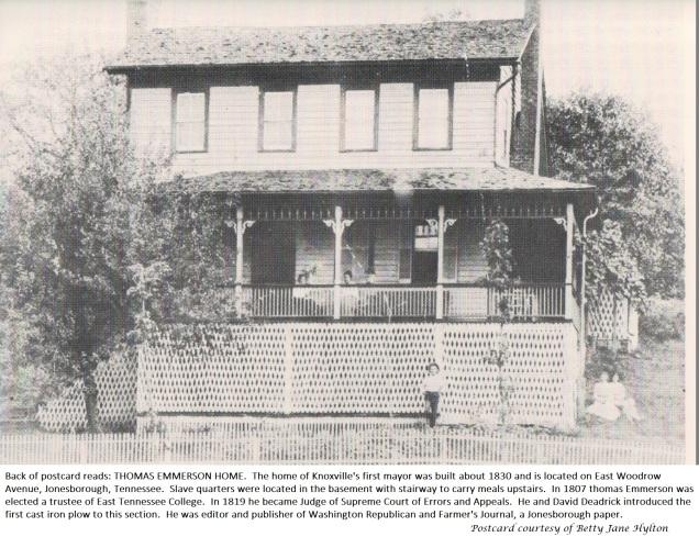 Emmerson, Thomas - home